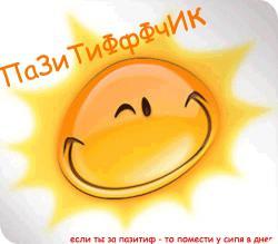 http://heartmir.ru/avki/16123.jpg